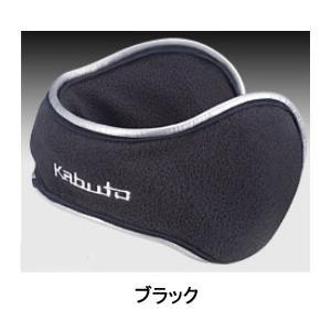 OGK Kabuto オージーケーカブト EAR WARMER1 イヤーウォーマー1