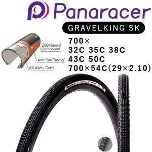 《即納》Panaracer パナレーサー GRAVEL KING SK グラベルキングSK チューブレスタイヤ 700×32C《S》|qbei