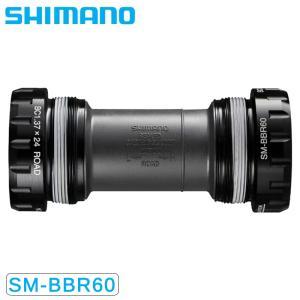SHIMANO ULTEGRA シマノ アルテグラ SM-BBR60 JIS BSA Bottom Bracket SMBBR60