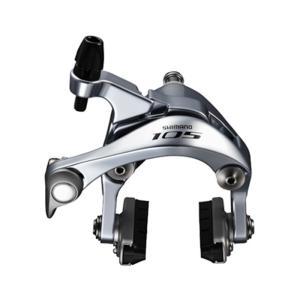 《即納》SHIMANO 105 シマノ105 Caliper Brakes キャリパーブレーキ F/R R55C4 BR-5800 ロード用ブレーキ ブレーキ|qbei