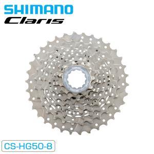《即納》SHIMANO CLARIS シマノクラリス CS-HG50-8 8S 11-28T/11-30T/11-32T|qbei