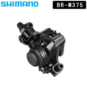 《即納》SHIMANO シマノ BR-M375 メカニカルディスク B01Sパッド レジン -|qbei