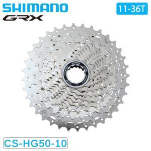 《即納》[土日祝もあすつく]SHIMANO シマノ CS-HG50-10|qbei