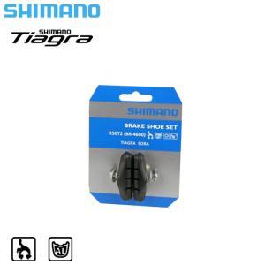 SHIMANO シマノ R50T2 BR-4600 ブレーキシューセット 5ペア|qbei