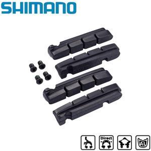 シマノ シマノスモールパーツ・補修部品 R55C4ブレーキシュ/ネジ 2ペア入り Y8L298062 SHIMANO 即納 ブレーキシュー キャリパーブレーキ ロードバイクの画像