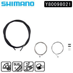 SHIMANO シマノ MTB用 SUS ブレーキケーブルセット ブラック|qbei