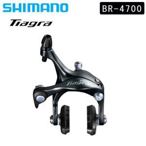 SHIMANO TIAGRA シマノ ティアグラ BR-4700 フロント用 ロード用ブレーキ ブレーキ|qbei
