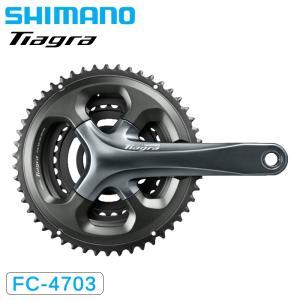 SHIMANO TIAGRA シマノ ティアグラ FC-4703 10S ロード用|qbei