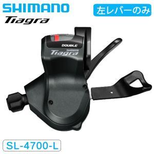 SHIMANO TIAGRA シマノ ティアグラ SL-4700-L 左レバーのみ ロード用シフトレバー ロード用|qbei