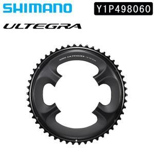《即納》SHIMANO ULTEGRA シマノ アルテグラ FC-6800チェーンリング50T-MA ロード用|qbei