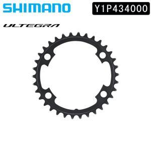 SHIMANO ULTEGRA シマノ アルテグラ FC-6800 34T-MA ロード用|qbei