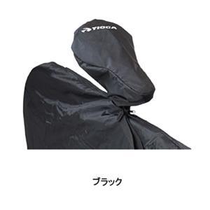TIOGA タイオガ コクーン用 サドルカバー|qbei