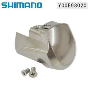 《即納》[土日祝もあすつく]SHIMANO シマノ スモールパーツ・補修部品 ST6800ネームプレート/BT R Y00E98020 シマノスモールパーツ|qbei