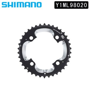 SHIMANO シマノ スモールパーツ・補修部品 FC-M785 スパイク・引掛け歯付チェーンリング 38T-AK Y1ML98020|qbei