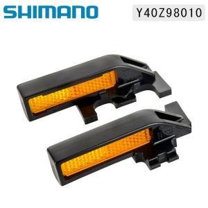 《即納》[土日祝もあすつく]SHIMANO シマノ スモールパーツ・補修部品 SM-PD60 リフレクターユニット 左右ペア / オプション Y40Z98010|qbei