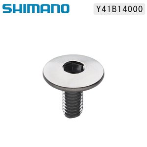 《即納》[あすつく]SHIMANO シマノ スモールパーツ・補修部品 プレート取付ボルト Y41B14000 シマノスモールパーツ《S》