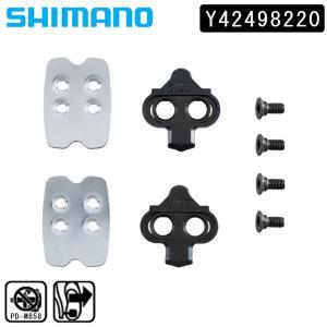 《即納》[土日祝もあすつく]SHIMANO シマノ スモールパーツ・補修部品 SM-SH51ナットツキクリートセット Y42498220 シマノスモールパーツ《S》|qbei