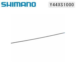 《即納》[土日祝もあすつく]SHIMANO シマノ スモールパーツ・補修部品 WH-RX31 スポーク297 Y44XS1000 シマノスモールパーツ|qbei