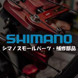 SHIMANO シマノ スモールパーツ・補修部品 CP-FH50 36H ロー最大:28-30T ICPFH50|qbei