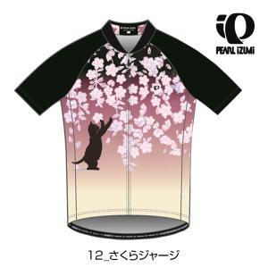 《即納》PEARL IZUMI(パールイズミ) 年モデル プリントジャージ 桜ジャージ S621-B 数量限定モデル《S》《P》|qbei
