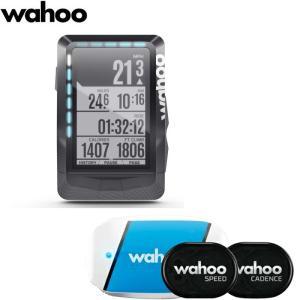 《即納》[土日祝もあすつく]GPSナビ機能付き wahoo(ワフー) ELEMENT(エレメント) GPS サイクルコンピューター【センサーセット】《P》|qbei