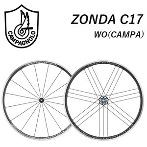 Campagnolo カンパニョーロ ZONDA C17 ゾンダC17 前後セット カンパ用 10/...