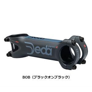 DEDA(デダ) ZERO 2 (ゼロ2)クランプ径(ハンドル31.7 コラム1-1/8