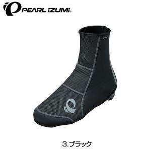 PEARL IZUMI パールイズミ 2016年秋冬モデル ウィンドブレークサーモシューズカバー 7906
