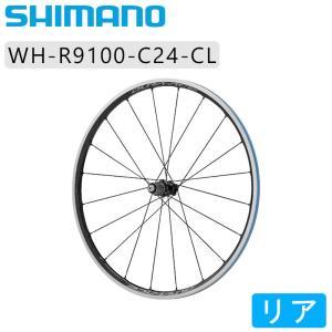 《即納》SHIMANO DURA-ACE(シマノ デュラエース) WH-R9100-C24-CL リアホイール クリンチャー 11/10/9/8速用 バッグ付《S》|qbei