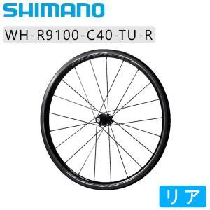 SHIMANO DURA-ACE(シマノ デュラエース) WH-R9100-C40-TU リアホイール チューブラー 11/10/9/8速用 バッグ付 qbei