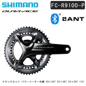 《即納》SHIMANO DURA-ACE シマノ デュラエース FC-R9100-P パワーメーター内蔵 チェーンリング付 11S|qbei