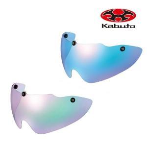 OGK Kabuto オージーケーカブト) ARS-3 SHIELD AERO-R1用シールド ミラータイプ|qbei