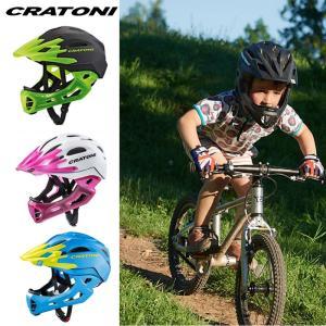《即納》CRATONI(クラトーニ)C-MANIAC (シーマニアック)MTB ストライダー ジュニア キッズ用フルフェイスヘルメット|qbei
