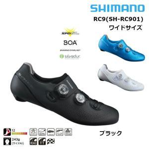 《即納》SHIMANO S-PHYRE シマノエスファイア 2019年モデル RC9ワイド SH-RC901 幅広モデル SPD-SLビンディングシューズ《S》《P》|qbei
