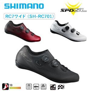 《即納》SHIMANO シマノ 2019年モデル RC7ワイド SH-RC701 幅広モデル SPD-SLビンディングシューズ《S》|qbei