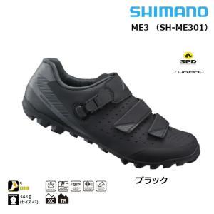 SHIMANO シマノ 2019年モデル ME3 SH-ME301|qbei