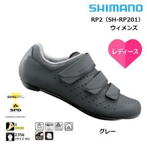 SHIMANO シマノ 2019年モデル RP2 SH-RP201 ウィメンズ|qbei