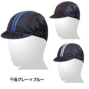【春夏モデル】KAPELMUUR(カペルミュール) サイクルキャップkpcap054《P》 qbei
