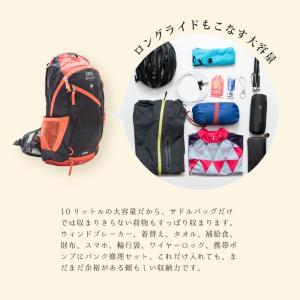 《即納》[あすつく]BIKOT(ビコット)Backpack 10リットル バックパック サイクリング【国内独占】《P》|qbei|11