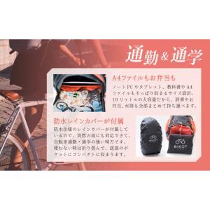 《即納》[あすつく]BIKOT(ビコット)Backpack 10リットル バックパック サイクリング【国内独占】《P》|qbei|13
