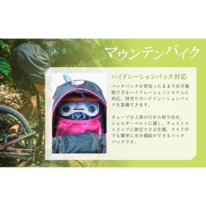 《即納》[あすつく]BIKOT(ビコット)Backpack 10リットル バックパック サイクリング【国内独占】《P》|qbei|15