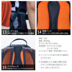 《即納》[あすつく]BIKOT(ビコット)Backpack 10リットル バックパック サイクリング【国内独占】《P》|qbei|20