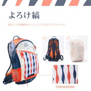 《即納》[あすつく]BIKOT(ビコット)Backpack 10リットル バックパック サイクリング【国内独占】《P》|qbei|03