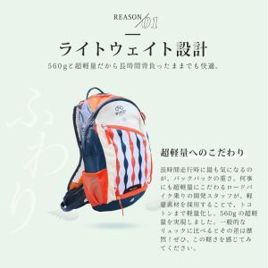 《即納》[あすつく]BIKOT(ビコット)Backpack 10リットル バックパック サイクリング【国内独占】《P》|qbei|06