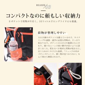 《即納》[あすつく]BIKOT(ビコット)Backpack 10リットル バックパック サイクリング【国内独占】《P》|qbei|10