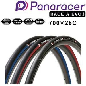 Panaracer パナレーサー RACE A EVO3 レースAエボ3 クリンチャー オールラウンド・ロードタイヤ 28cサイズ|qbei