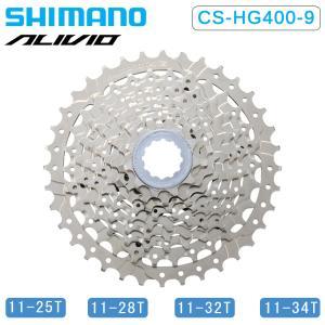 SHIMANO ALIVIO シマノアリビオ CS-HG400-9 11-25T/28T/32T/34T 9S|qbei