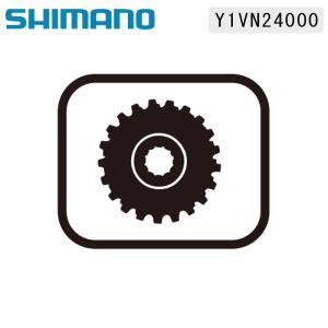 《即納》[土日祝もあすつく]SHIMANO シマノ スモールパーツ・補修部品 CS-M7000 SPROCKET 24T Y1VN24000|qbei