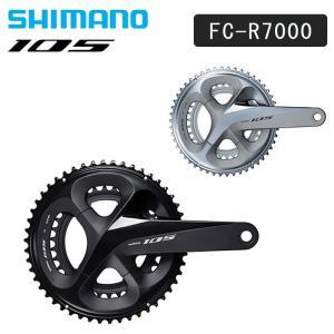シマノ FC-R7000 クランクセット 52×36T 11S ブラック シルバー SHIMANO クランク ロードバイク チェーンホイール◆の画像