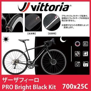 《即納》タイヤ2本 チューブ2本セット Vittoria(ヴィットリア、ビットリア) ZAFFIRO PRO BRIGHT BLACK KIT (ザフィーロプロブライトブラックキット)700X25C|qbei